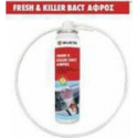 WURTH 1893764100 FRESH & KILLER BACT ΑΦΡΟΣ 100ML BLISTER
